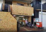 大田西六郷三郵便局