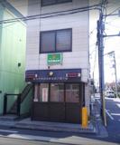 蒲田警察署 西六郷交番