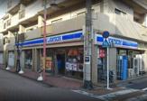 ローソン 東矢口二丁目店