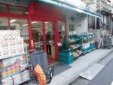 まいばすけっと神泉駅前店