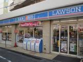 ローソン神泉駅前店