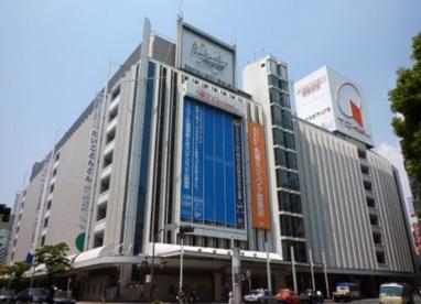 東急百貨店 本店の画像1