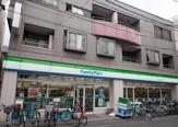 ファミリーマート 大田池上仲通り店