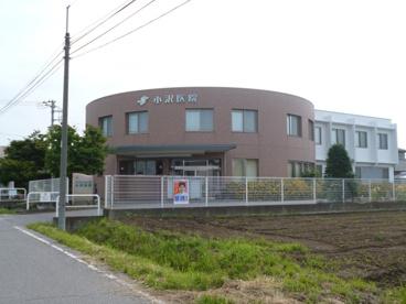 小沢医院(樋越)の画像1