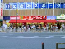 サンドラッグ 調布とうきゅう店