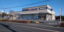 クリエイトS・D 調布国領町店