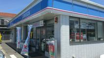 ローソン前橋総社町2丁目店