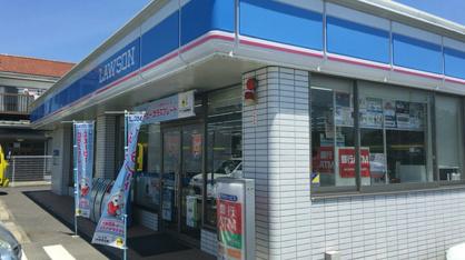 ローソン前橋総社町2丁目店の画像1