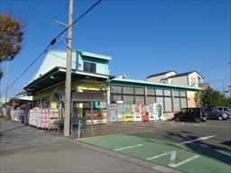 杏林堂ドラッグストア 大平台店の画像1