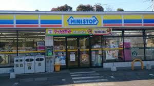 ミニストップ 柏増尾店の画像1