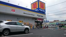 ドラッグストア マツモトキヨシ 西東京泉町店