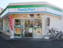 ファミリーマート 立川若葉町店