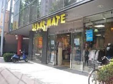 ジーンズメイト新中野店の画像1