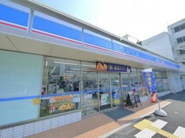 ローソン中野本町新橋通り店の画像1
