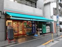 まいばすけっと 熊野前店
