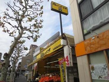 肉のハナマサ 中野店の画像1