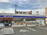 ローソン 岸和田小松里店