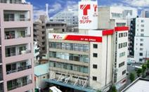 タジマヤ 上野支店