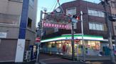 ファミリーマート 江東北砂店