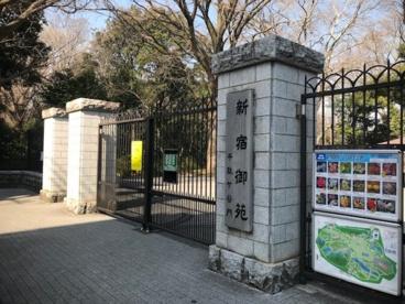 新宿御苑(千駄ヶ谷門)の画像1