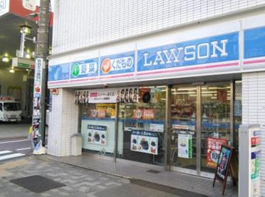 ローソン 南蒲田二丁目店の画像1