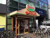 サイゼリヤ 新中野店