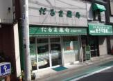 だるま薬局大和町本店