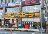 ドン・キホーテ 高田馬場駅前店