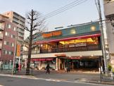 ロイヤルホスト中野店