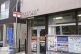 横浜中浜郵便局
