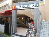 マクドナルド 根岸駅前店