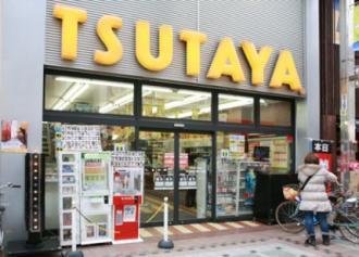 TSUTAYA 武蔵小山店の画像1