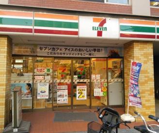 セブンイレブン 大田区大森西5丁目店の画像1
