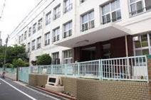 中本小学校