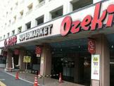 オオゼキ野沢店