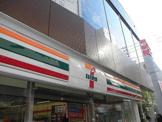 セブンイレブン世田谷上馬2丁目店