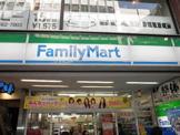 ファミリーマート世田谷上馬一丁目店