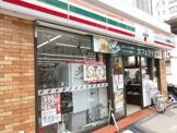 セブンイレブン 文京千駄木3丁目店