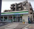 ファミリーマート 中幸町三丁目店
