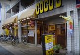 ココス 大田萩中店