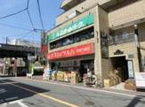 ツルハドラッグ東京六郷店