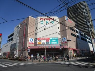 オリンピック 武蔵浦和店の画像1