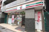 セブンイレブン 品川駅前店