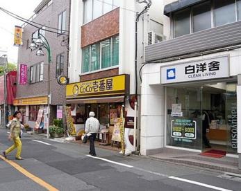 カレーハウスCoCo壱番屋東急都立大学駅前店の画像1