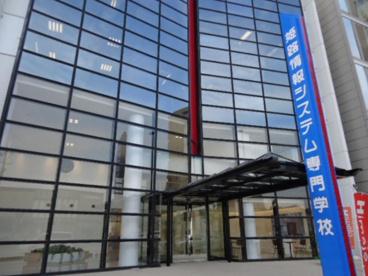 姫路情報システム専門学校の画像1