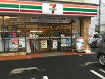 セブンイレブン 昭島緑町2丁目店