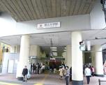 都立大学駅