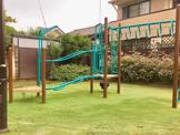 今川児童遊園