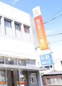 西日本シティ銀行 福岡市鮮魚市場の画像1