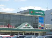 maruetsu(マルエツ) さがみ野店